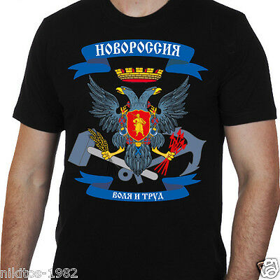 "T-shirt ""Novorossiya Arms"" (Lugansk republic and Donetsk Republic resistance)"
