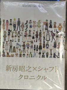 Shaft-X-Shinbo-Akiyuki-Chronicle-Documentos-Arte-Libro-Madoka-Bakemonogatari