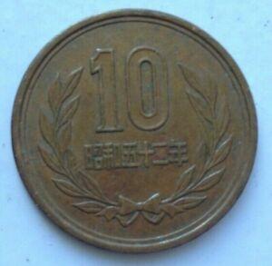 Japan-10-Yen-52-1977-coin