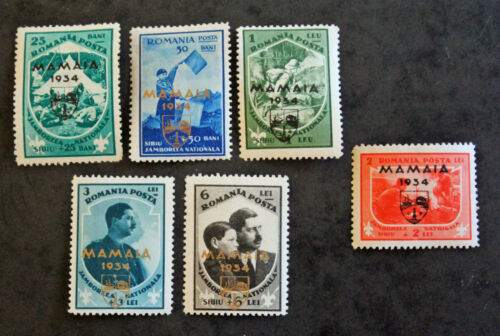 Stamp ROMANIA ROMANIA Stamp Yvert and Tellier n°476A à 476F n Cyn21