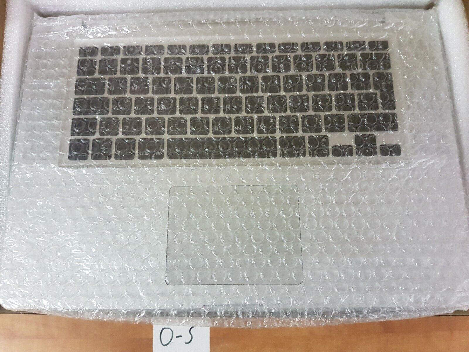 661-5481 Apple Top Case Housing w/Keyboard HEBREW For Macbook Pro