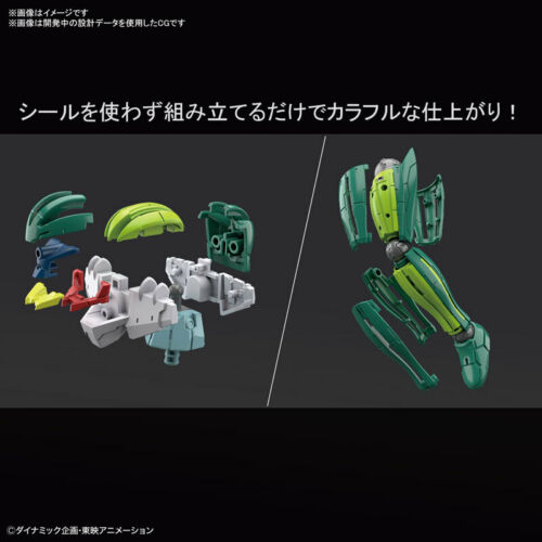 plastic model Special effects INFINITISM Pre-order  BANDAI HG 1//144 Steel Jeeg