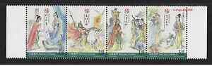 China-Macau-2016-Stamps-Chinese-Classical-Poetry-Ballad-of-Mulan