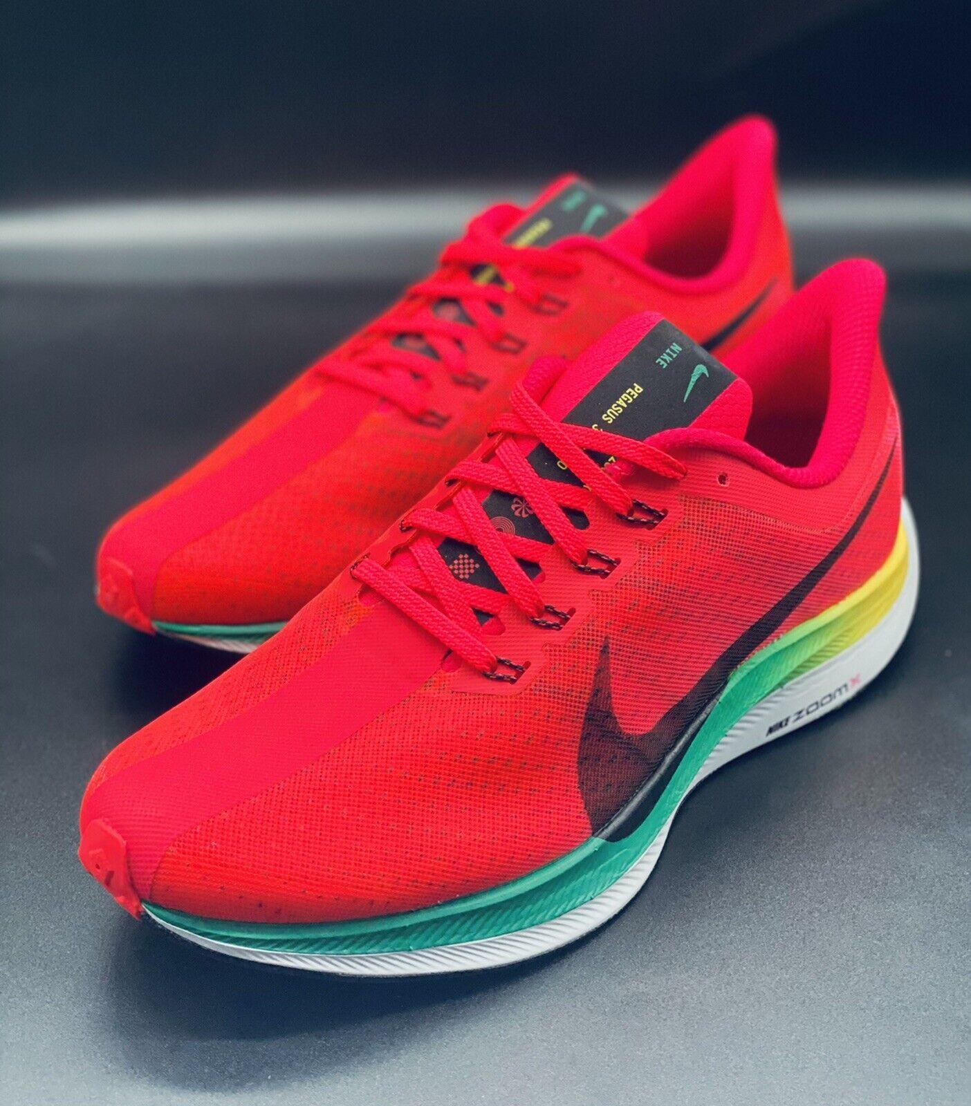 Nike Zoom Pegasus 35 Turbo CNY Chinese