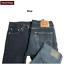 Vintage-Levis-511-Slim-Fit-Levi-039-S-Reissverschluss-Herren-Denim-w30-w32-w33-w34-w36-w38 Indexbild 10