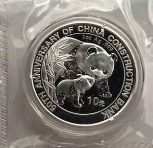 China 2004 1oz Silver Panda Coin