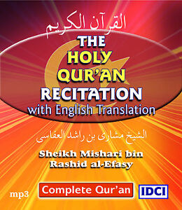 Sh. Mishari Rashad Al-Efasy Recitation & English Translation of Quran mp3  CD | eBay