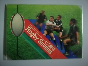 Stamps-Hong-Kong-China-New-Zealand-Joint-Issue-on-Rugby-Sevens-MNH