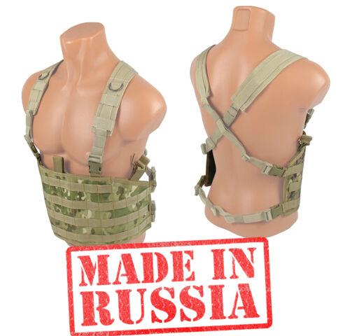 Russian belt Pouch molle pal multicam Chest Rig Modular paintball vest airsoft