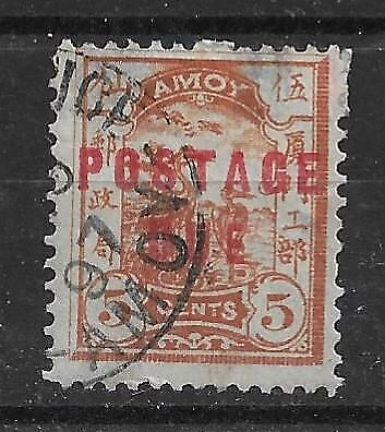 1895 CHINA AMOY LOCAL POST POSTAGE DUE 5c- RED OPT-  USED CHAN LAD5-$29