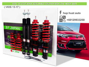 VIOS-13-17-D7-JAPAN-Adjustable-Coilover-High-Low-Body-Shift