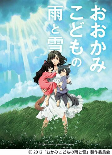 Music Book The Wolf Children Ame and Yuki for Piano Solo Piano/&Vocal