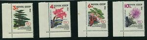 1962-Russia-Stamps-Complete-Set-SC-2642-2645-UNC-MINT-NH-w-Margin