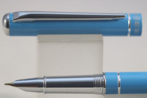 HERO No 448 Lacquered Light Blue Extra Fine Fountain Pen with Chrome Trim