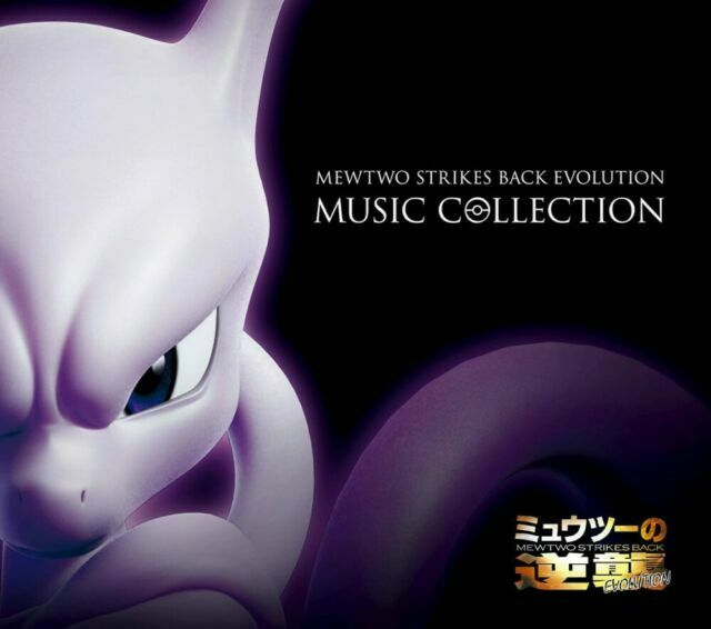 Mewtwo Strikes Back Evolution Music Collection First Limited
