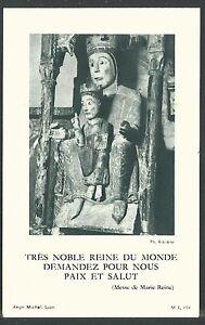 image pieuse ancianne Virgen holy card santino estampa 69Z55tqC-09104052-253779467