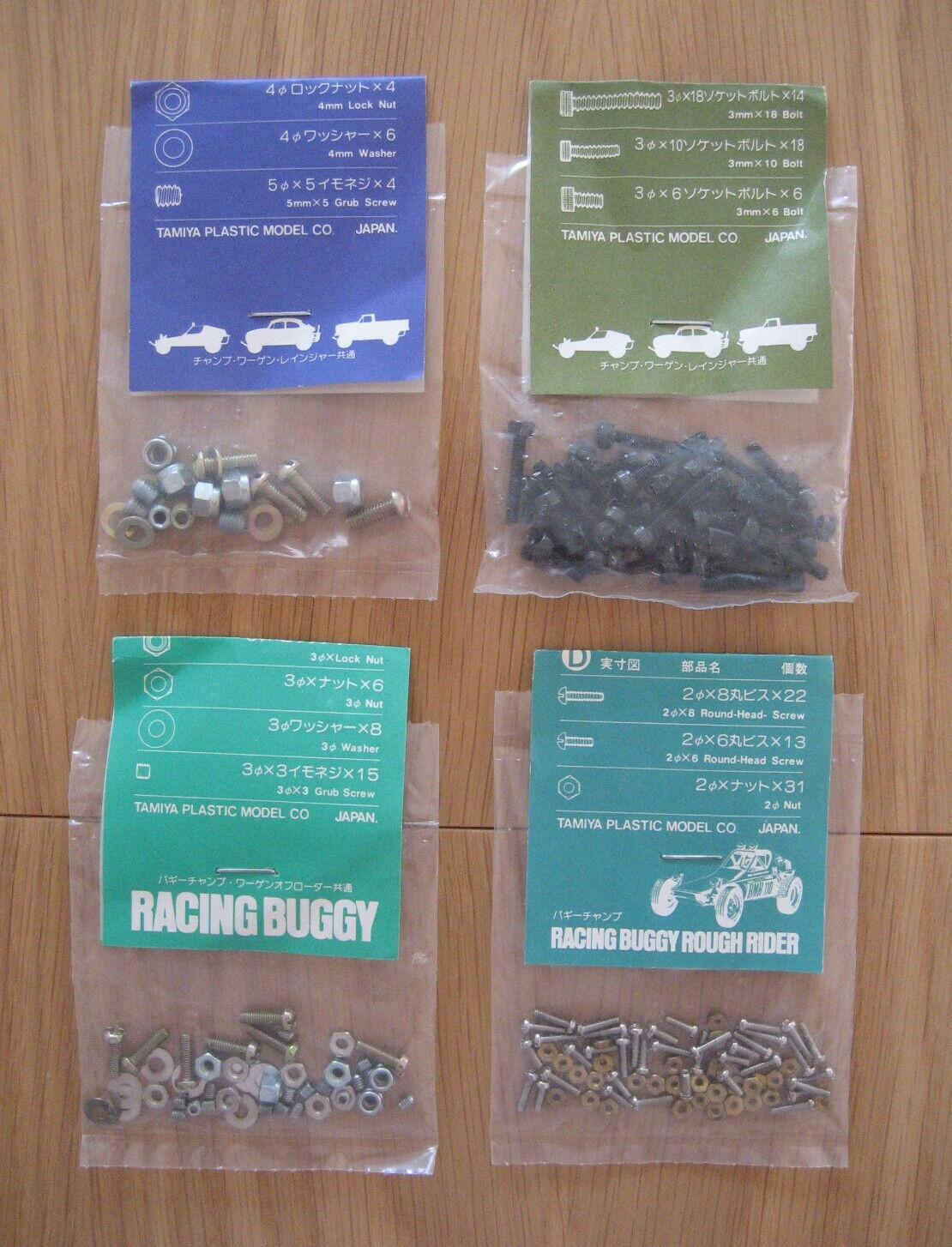 RC Tamiya screw BAGS A + B + C + D Rough Rider No. 58015 NEW NIB RARE 1979