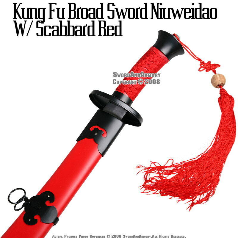 Qing Dynasty Ox Tail Martial Art Kung Fu  Broad Sword with Scabbard Red  sell like hot cakes
