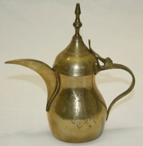 Antique Vintage Arabic Dallah Middle Eastern Coffee Teapot Heavy Brass