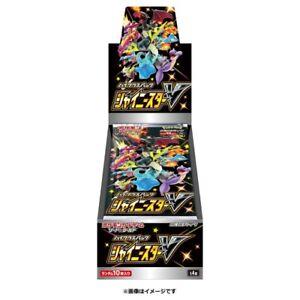 Pokemon Card Sword /& Shield High class pack Shiny Star V Box Japanese