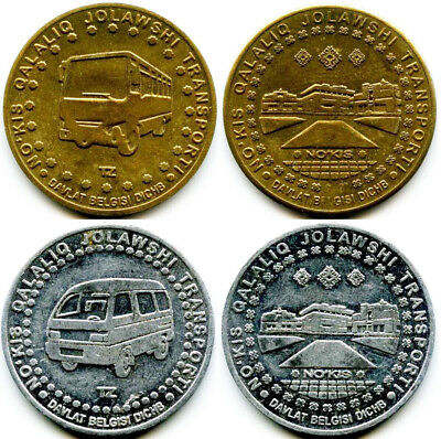 Bus tokens Uzbekistan Tashkent 1994 aluminum