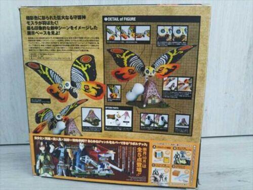 Tokusatsu Revoltech No.012 Mothra Kaiyodo Action Figure Godzilla Japan Used