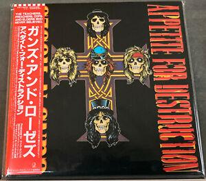 Guns N' Roses - APPETITE FOR DESTRUCTION - Japan Mini-LP SHM CD - UICY-94334 - M