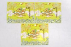 3-Mini-Block-Happy-New-Year-2000-Marshall-Islands-Year-of-the-Dragon-Unused-MNH