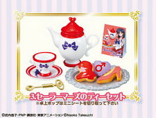 Re-ment Sailor Moon Sailormoon Crystal miniature Cafe Sweets Collection RARE #3