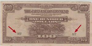 Mazuma *M723 Malaya Japanese WWII JIM 1942 $100 Minor Error VF