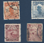 miniature 9 - LOT OF 23 CHINA JUNK STAMPS ALL DIFFERENT MANCHURIA OVERPRINT, STAR SURCHARGE