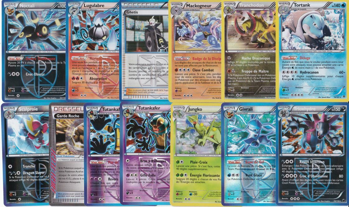 Viele de 20 cartes selten   super - seltenen + 1 neuves fran ç and ultra - pokémon