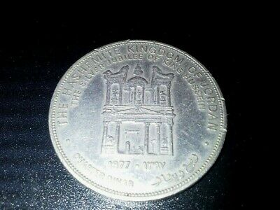 IRAQ 250 FILS OFTHE SILVER JUBILEE FOR ARAB BAATH SOCIALIST PARTY IN AU-UNC COND
