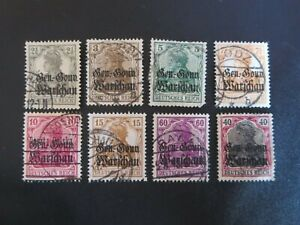 """GERMANY STAMPS  USED 1915-18 WWI """"DEUTSCHES REICH"""" RUSSIAN POLAND OCCUPATION"""