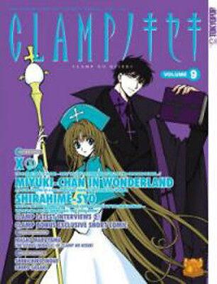 Clamp no Kiseki Vol 9 Anime Manga English Tokyopop NEW