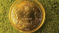"Ukraine 2001 2-Hryvni 31mm coin ""Kindness to Children""  in a Clear Holder"