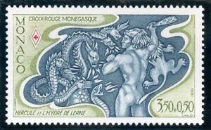 Stamp / Timbre De Monaco N° 1289 ** Les Douze Travaux D'hercule / Hydre De Lerne êTre Hautement Loué Et AppréCié Par Le Public Consommateur