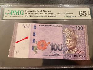 RM 100 CUTTING ERROR / PMG 65 EPQ / MBI SIGN / Rare Error / Printing Error