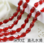 wholese-20-30-50pcs-AB-Teardrop-Shape-Tear-Drop-Glass-Faceted-Loose-Crystal-Bead thumbnail 55