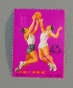 PR-China-1965-C116-11-Basketball-MNH-VF-SC873