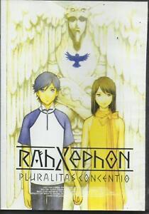 RahXephon-Pluralitas-Concentio-DVD-Japanese-print