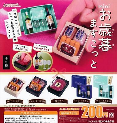 J Dream MINI Radio Boombox mascot 2 Gashapon 5set complete mascot capsule toys