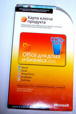 Microsoft Office 2010 Home & Business Product Key Card , English and Russian