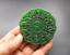 Old China,jade,Manual sculpture,natural jadeite,Chinese Zodiac,pendant Y6599