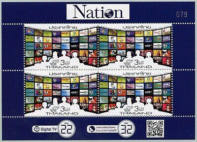 Briefmarken Thailand 2014 Kommunikationstag 3433 C Kleinbogen V Channel Nation Tv Mnh Produkte Werden Ohne EinschräNkungen Verkauft