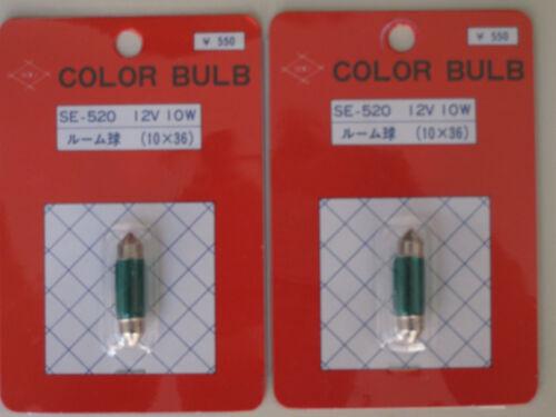 SOEI INTERIOR DOME LIGHT BULB GREEN 10X36 12V 10W MADE IN JAPAN SE-520 2