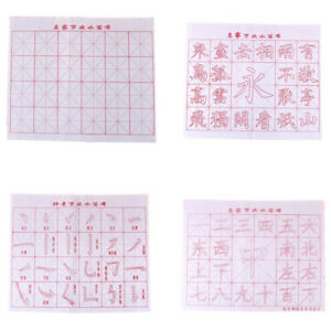Water-Writing-Clothing-Flannel-Fiber-Fabric-Practicing-Chinese-Calligraphy-JT
