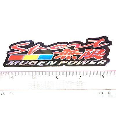 """MUGEN SPORT Car Racing Sticker Reflective Emblem 1x4.5/"""" BE"""