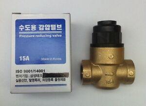 1 2 water pressure reducing regulating valve plumbing water control new ebay. Black Bedroom Furniture Sets. Home Design Ideas