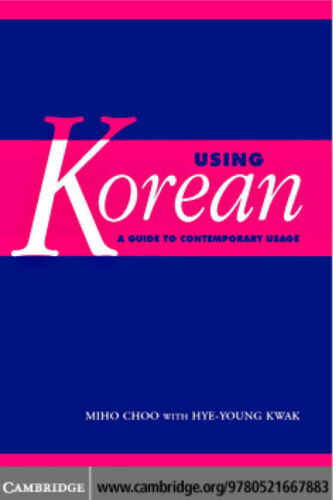 Huge Korean language training Pack. Books, audio, tests and more